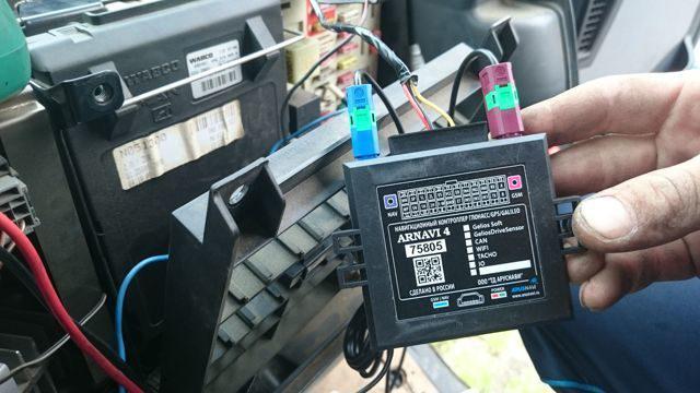 Установка систем навигации на грузовые автомобили