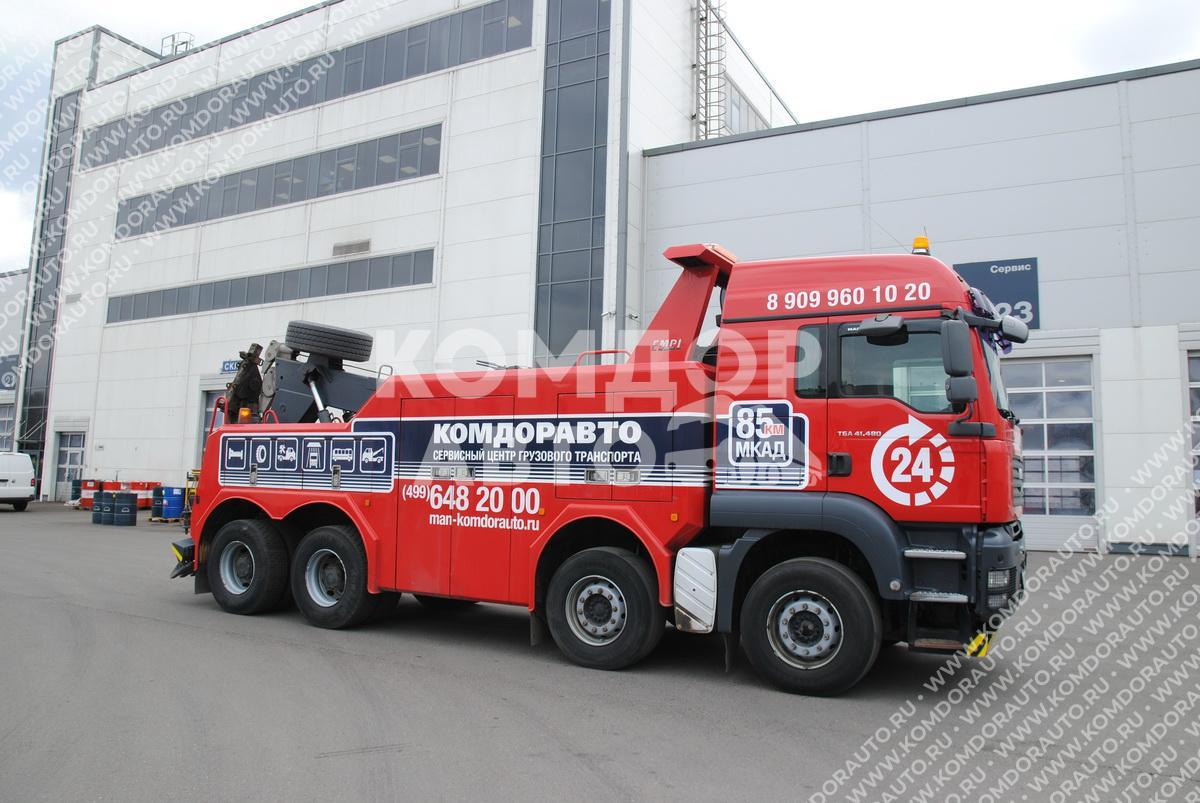 Грузовой эвакуатор для спецтехники